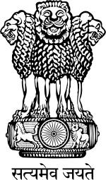 भारतीय संविधान का राष्ट्रचिन्ह