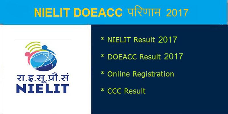 NIELIT-Result-2016