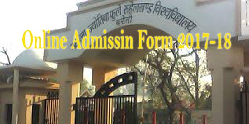 mjpru admission form 2017-18