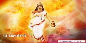 चैत्र नवरात्रि मां ब्रहमचारिणी