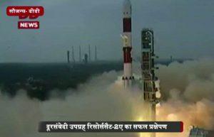 जीसैट-९ उपग्रह