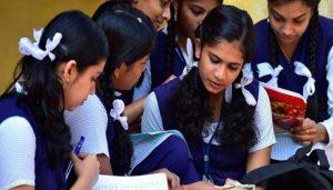 BSEB Bihar Board Intermediate Class 12th Result 2017