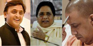 सपा, बीजेपी और कांग्रेस