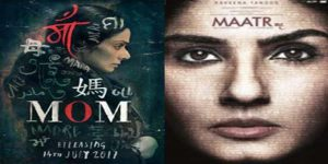 Hindi film Mom