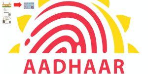Aadhar PAN Link