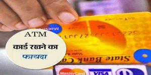 ATM Insurance