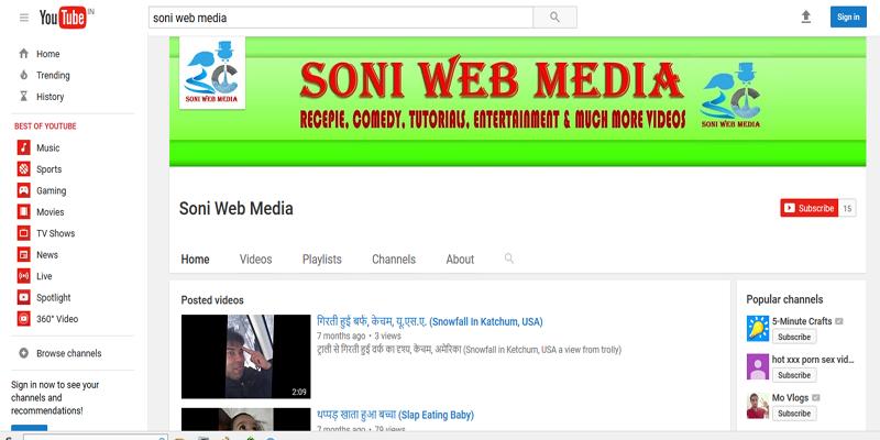 soni-web-media
